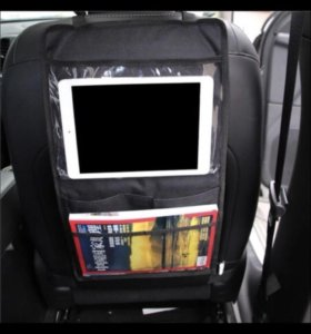 Автомобильный multi карман-органайзер