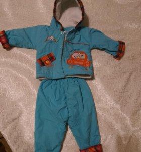 Утеплённый костюм