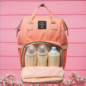 Рюкзаки сумки для Мам