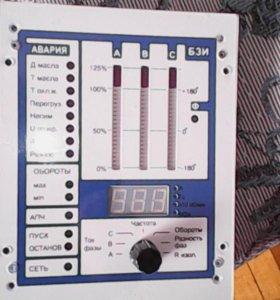 Блок индикации генератора