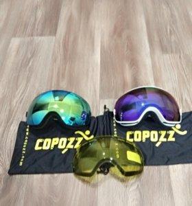 Комплект зимней оптики фирмы Copozz