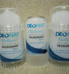 Твердый дезодорант