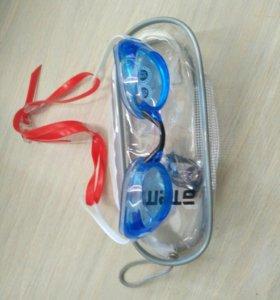 Стартовые очки Atemi