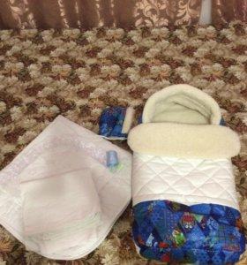 Зимний конверт, одеяло, уголок, лента, шапочка.