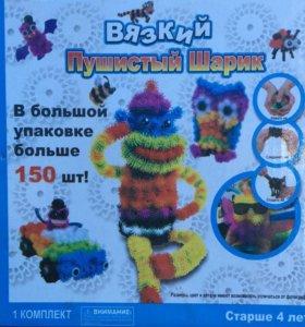 Игрушка вязкий пушистый шарик 150шт