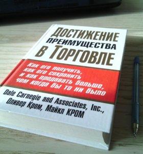 Разные новые книги продажи торговля реклама