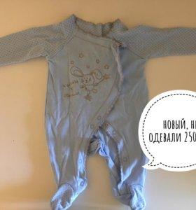 Детская одежда от 0-3 мес.