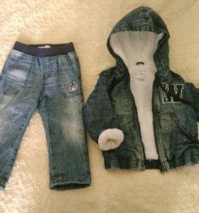 Джинсовая курточка и штаны.