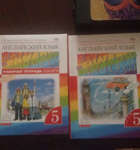 "Книга ""Rainbow English"" 5 кл"