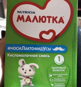 МАЛЮТКА 1 кисломолочная
