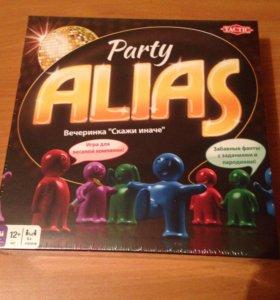 Алиса вечеринка с фантами
