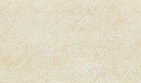 Плитка Bistrot Marfil - отрезы
