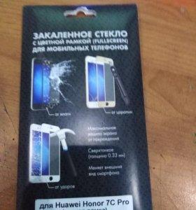 Зашитное стекло на Huawey Honor 7C pro
