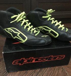 Обувь для картинга alpine
