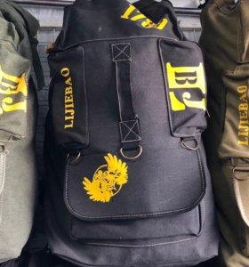 Рюкзак, 80 литров
