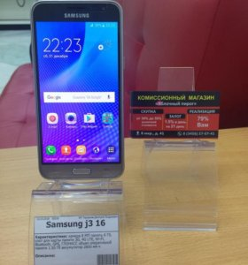 Samsung j3 2016 (Яблочный Пирог)