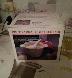 Кастрюля для мк-Рисоварка