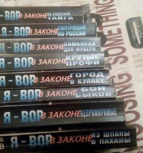 Книги Евгения Сухова
