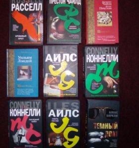 Книги,жанр- детективы,триллеры.