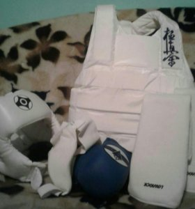 Комплект защиты для занятий каратэ