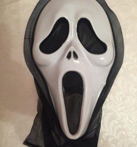 Маска Крика(Ghostface)