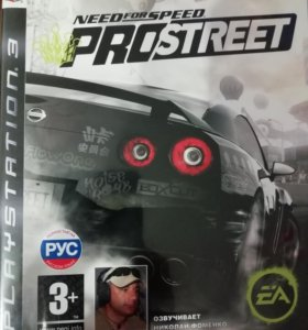 Need For Speed Pro Street на PS3