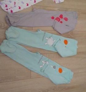 4 пижамки