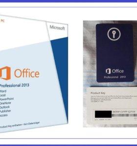 Ключи от Microsoft office 2013 и 2010 лицензия