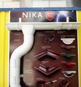 Водосточная система Nika