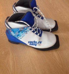Ботинки лыжные 33р.