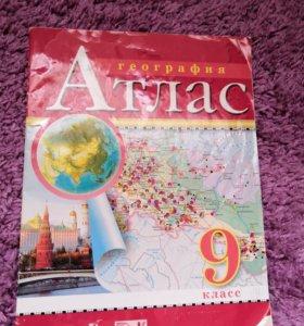 Атласы по географии 7- 9 классы