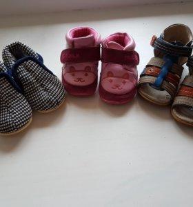 Обувь детская до года