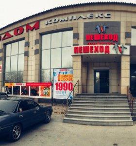 ТЦ Евродом