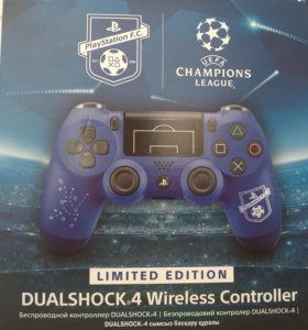 (Новый) Dualshok 4 v2 limited edition PlayStation