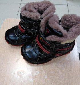 Детские ботинки б/у