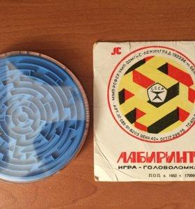Игра-головоломка «Лабиринт» времён СССР.