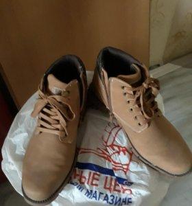 ботинки мужские осенний