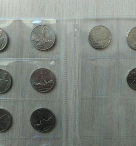 2 и 5 рублей