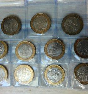 10 рублей биметалл древние города