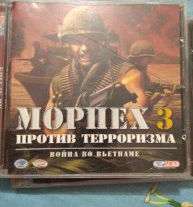 Морпех 3