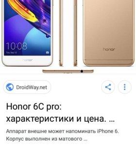 Телефон Хонор 6с про