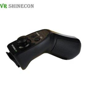 Shinecon VR (SC-RA8), джостик, пульт