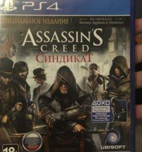 Assasins Creed Синдикат PS4