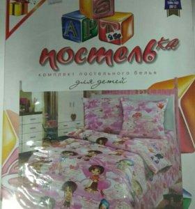 Комплект постельного для девочки