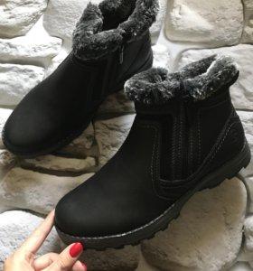 СКИДКА!!!Мужские ботинки зима