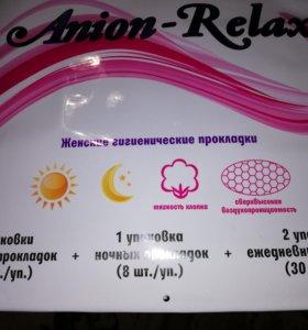 Набор женских гигиенических прокладок