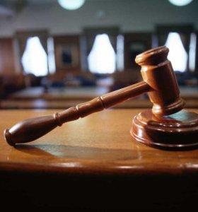 Помощь студентам в изучении уголовного процесса