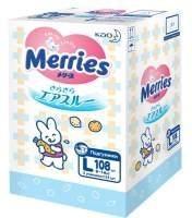 Подгузники Merries L (9-14) кг