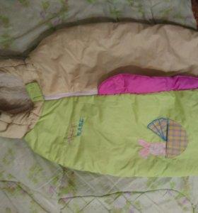 Зимний мешок для детей
