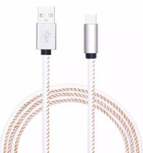 Новый фирменный кабель для айфона ios Apple iPhone